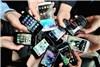 ۴۷ آسیب پذیری در ۲۵ مدل گوشی اندرویدی شناسایی شد